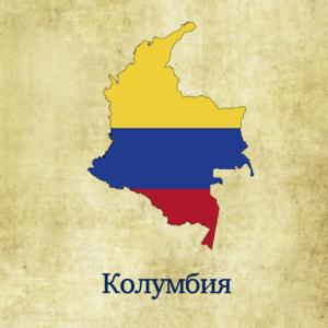 img_flags_russian_Artboard 19