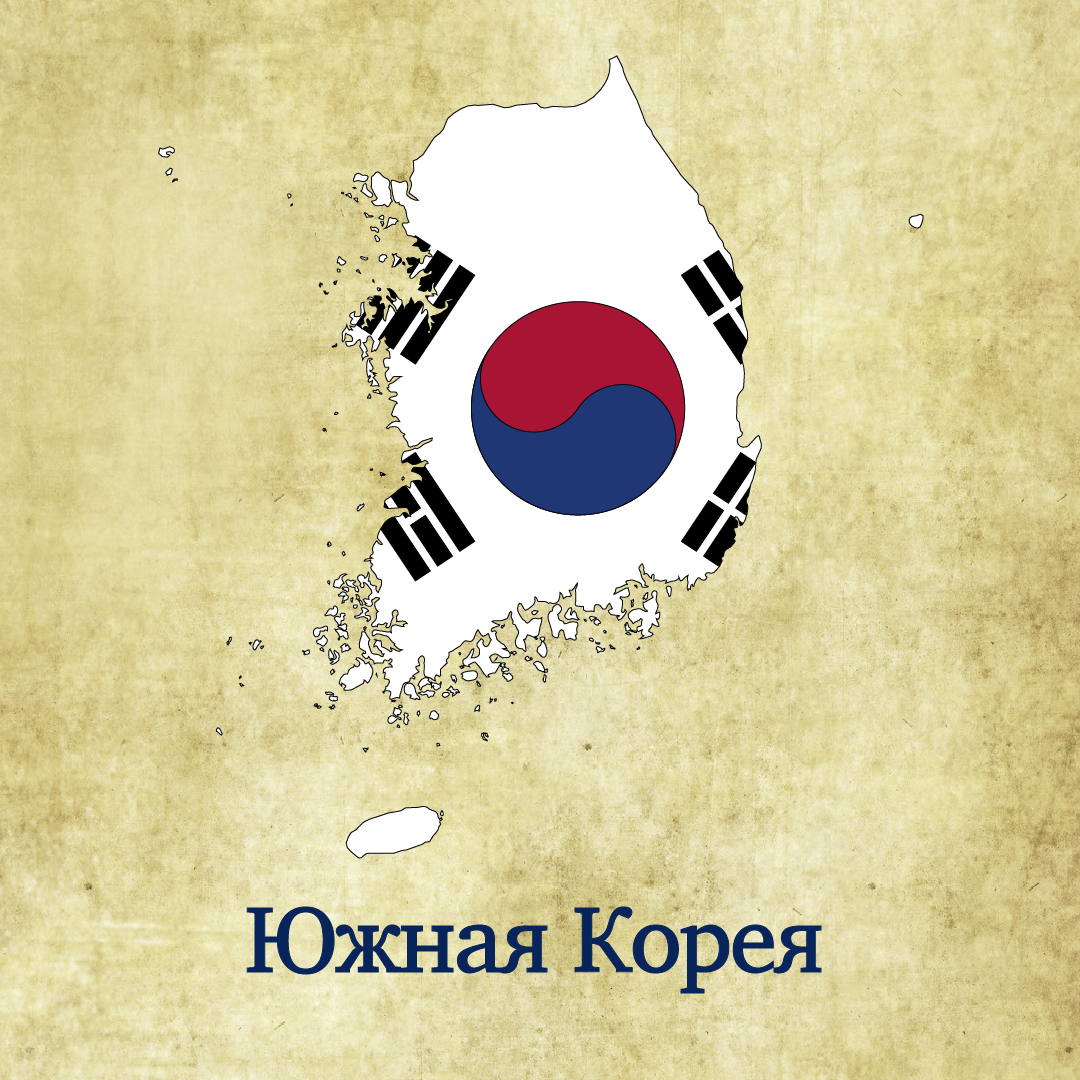 img_flags_russian_south_korea
