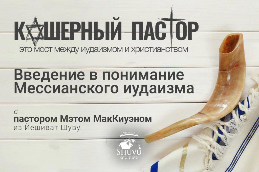 KP-CoursesBanner_RUS_1_new