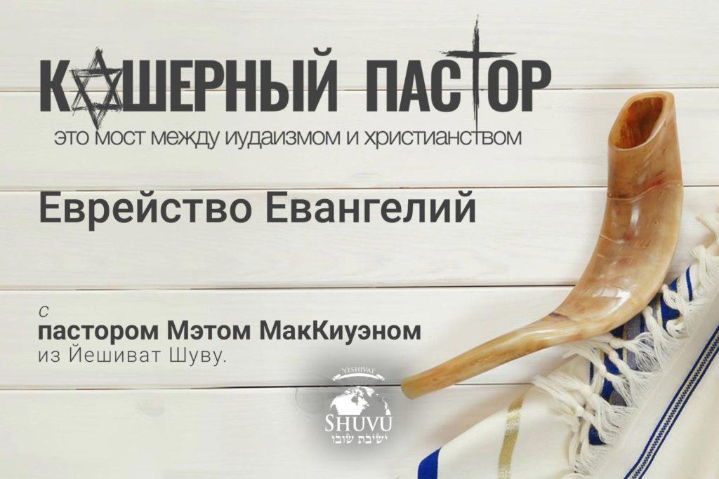 KP-CoursesBanner_RUS_2_new