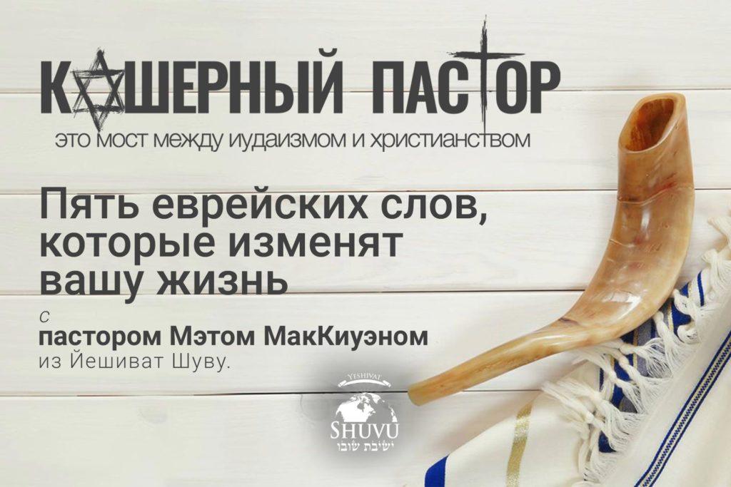 KP-CoursesBanner_RUS_3_new