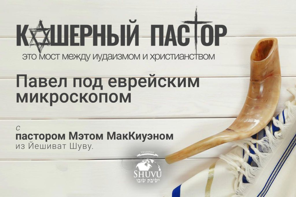 KP-CoursesBanner_RUS_4_new